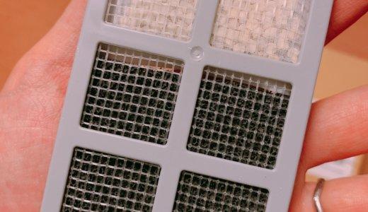 パナソニックの加湿器の黒いフィルター(除菌ユニット)の交換方法
