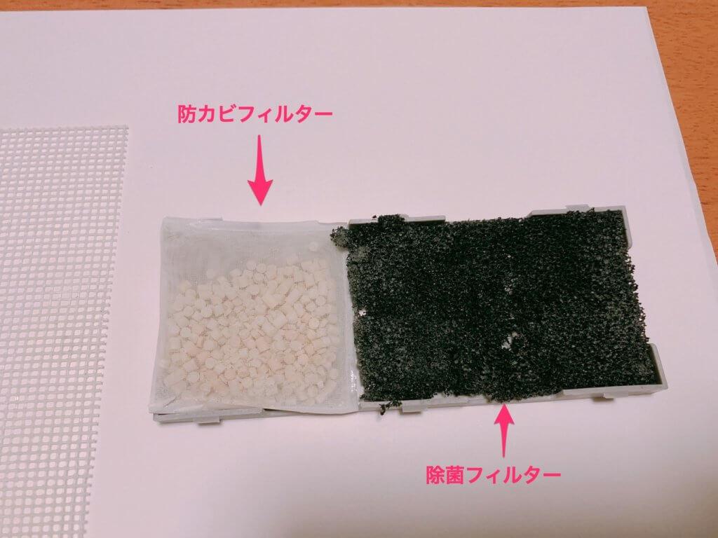 パナソニックの加湿器の除菌ユニット