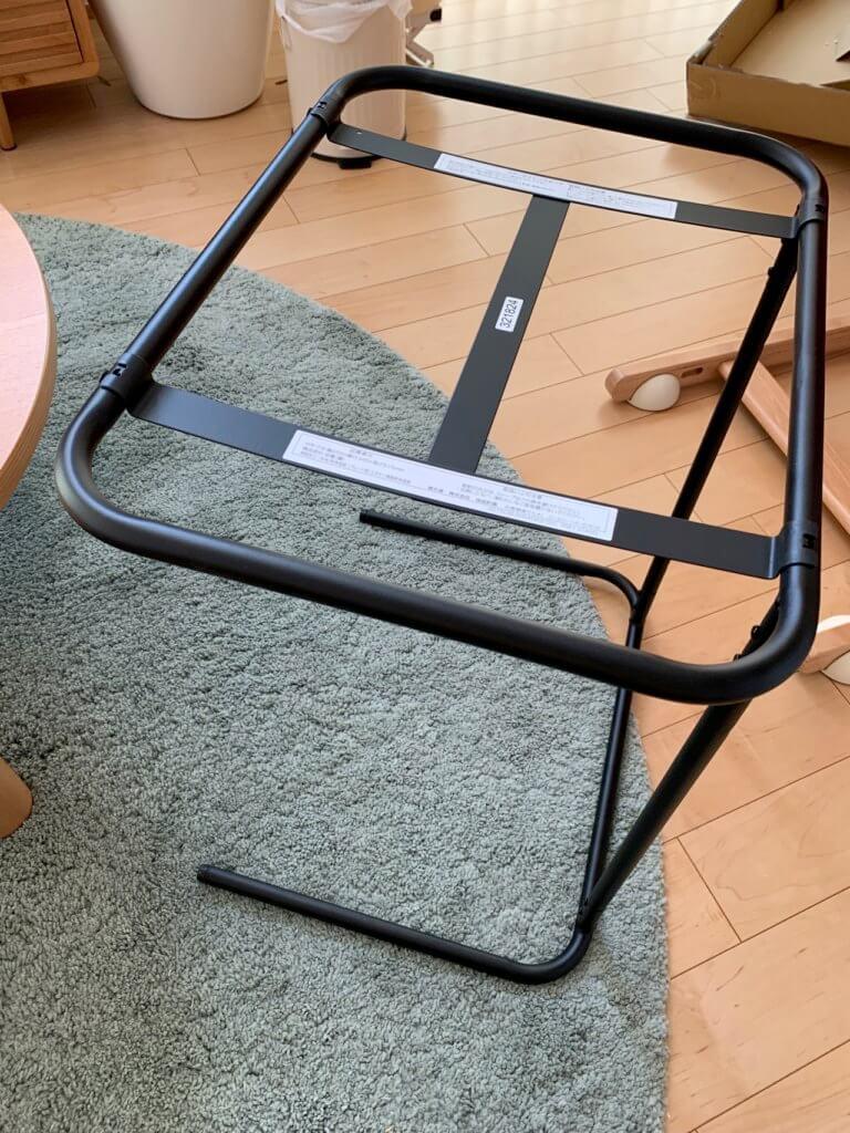 無印良品のサイドテーブルのスタンド部分
