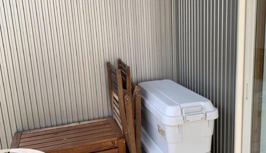 スッキリ整理!無印良品の収納ボックスを使ったベランダ収納の作り方