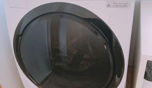 狭くても置けた!ドラム式洗濯機の必要なスペースと購入前の確認事項