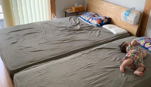 無印良品のベッドを2台(ダブルとスモール)くっつけて使用しています