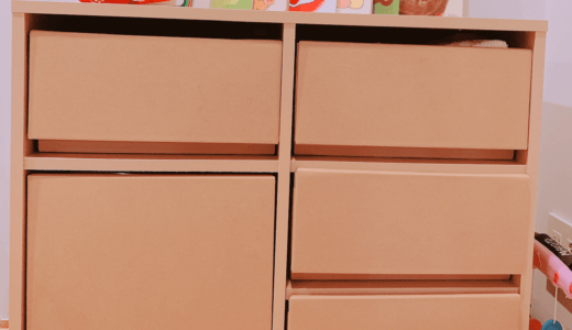 レトロでおしゃれな無印良品の収納。子供服やオモチャ入れにピッタリです