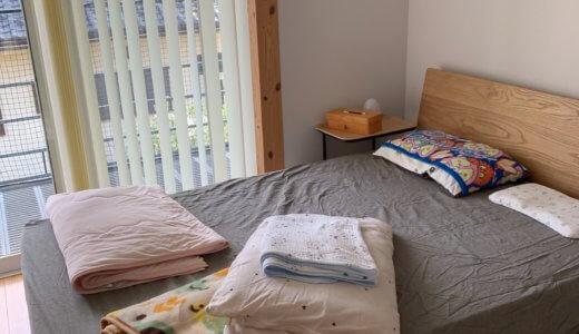 無印良品のベッドとマットレスを10年使用!耐久性と寝心地の正直な感想