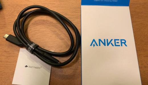USB-Type Cケーブルは少し高いものがオススメ!良品を買い直した話