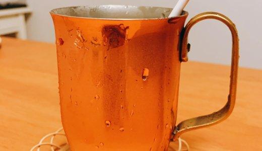 銅のマグカップ購入!口当たりが最高なアイスコーヒーが飲める贅沢アイテム