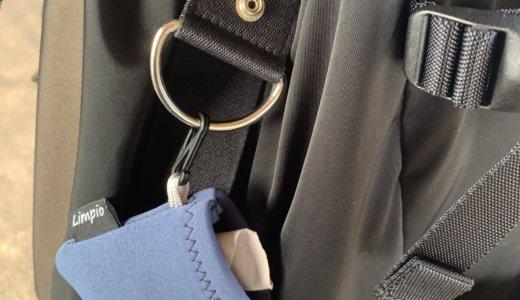 これで無くさない!バッグに取付できる携帯用メガネ拭きを愛用中♪便利で可愛いポーチ付