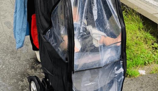 スムーヴのレインカバーを雨の日に使用。ベビーカーが濡れず超便利!