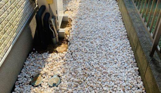 雑草防止!家の庭に防草シートと砂利を敷きました。方法を動画付で紹介