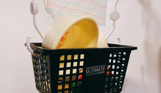 お風呂場のオモチャ入れを200円で作りました。スペース広々で整理整頓