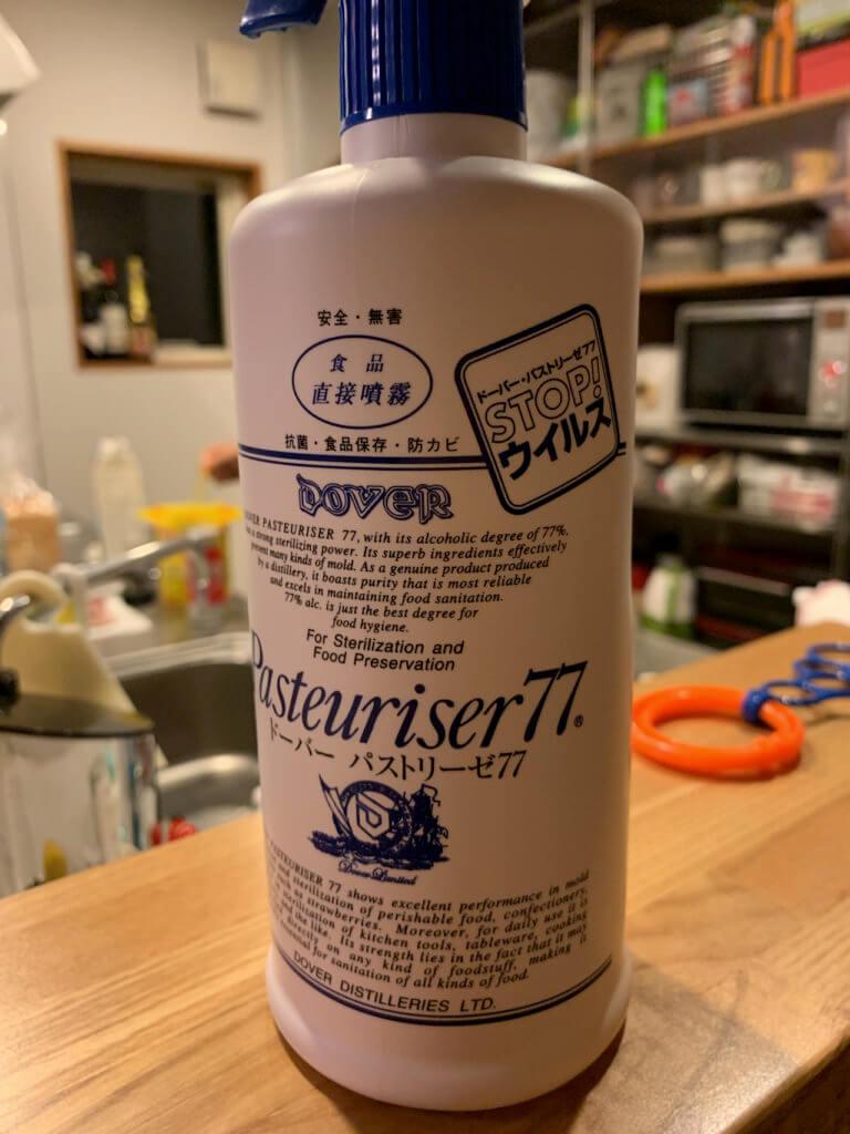 パストリーゼのボトル
