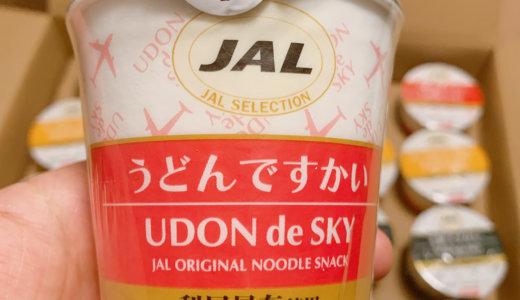 JALカップ麺うどんですかいを通販で購入・実食!購入場所には要注意