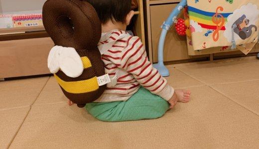 赤ちゃんの頭を守りたいなら転用防止リュック!一人おすわりでも安心です