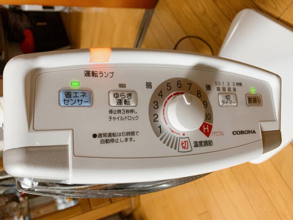 コロナ_コアヒート_遠赤外線電気ストーブは、すぐに暖まる