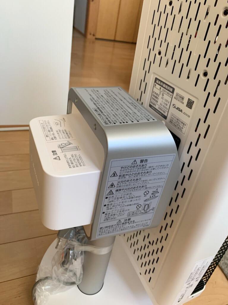 ダイキン_最新式セラムヒート_遠赤外線電気ストーブ_背面の取ってのデザイン