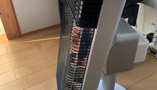 ダイキン遠赤外線ストーブ セラムヒートを徹底評価!暖かく、おしゃれなデザイン