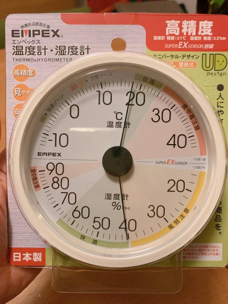 エンペックスのアナログ式温湿度計のパッケージ