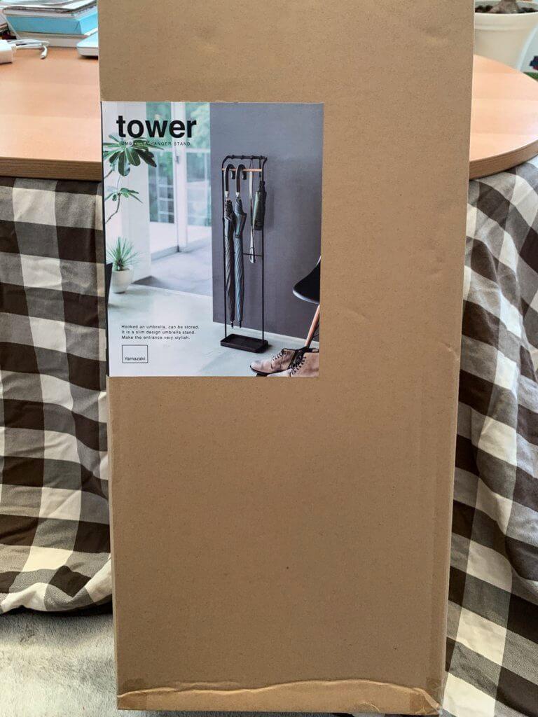 towerの傘立ての外箱