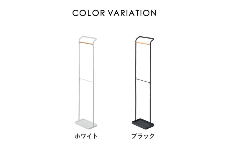 towerの傘立てのアンブレラーハンガーのカラーバリエーション。ホワイトとブラック