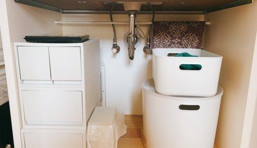 無印良品の収納を使って洗面所の洗面台下を整理!収納例も併せて紹介します。