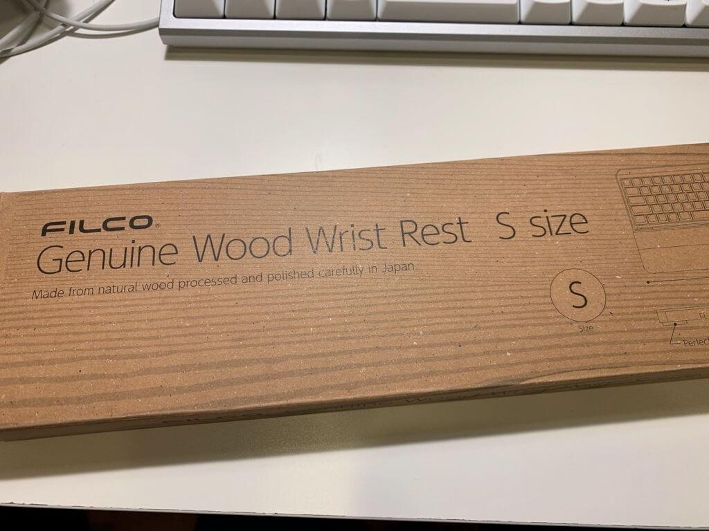 FILCO 木製キーボードリストレストの外箱