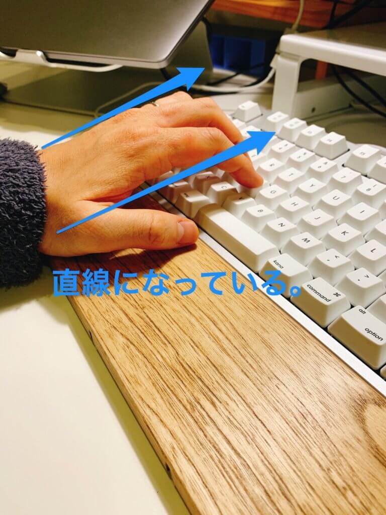REALFORCEをFILCO リストレスト有りで使った場合の手首の角度