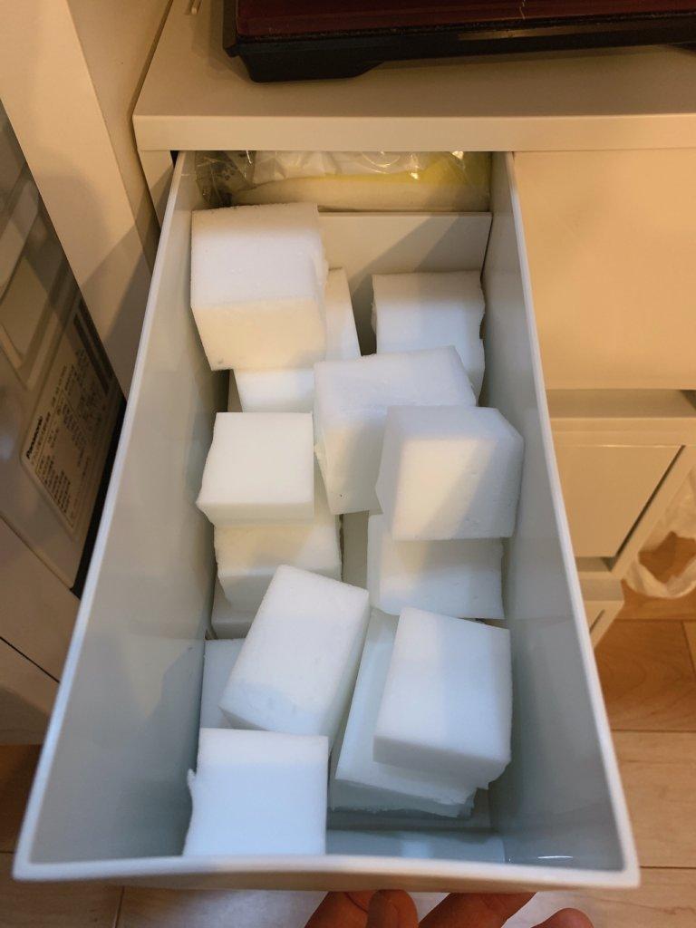 洗面台下用の無印良品の収納、激落ちくん