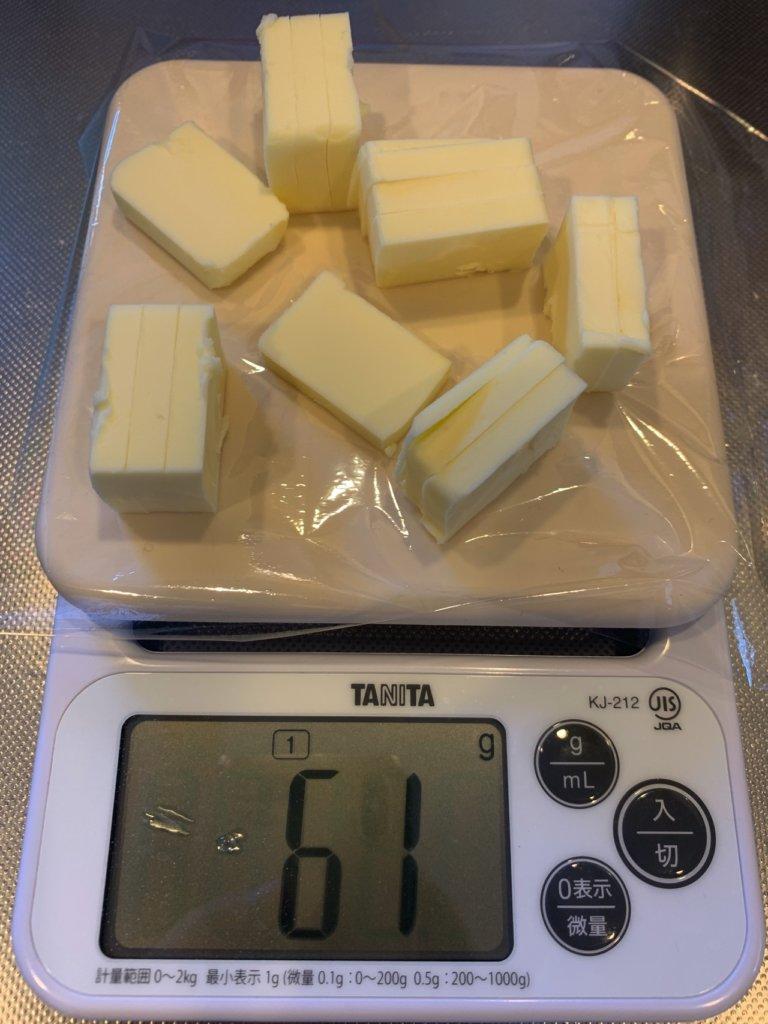 バターカッターで切ったバターを使って、分量を計算したところ