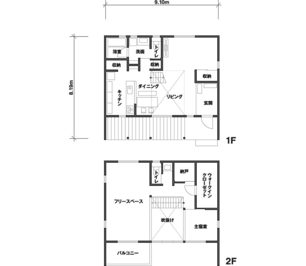 無印良品の木の家の間取り例