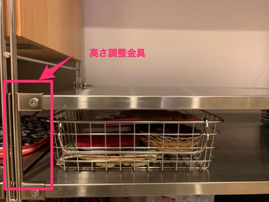 無印良品のユニットシェルフ棚の高さ調整金具(説明あり)