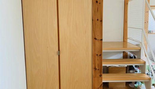 うちの無印良品の木の家の全ての収納を紹介!新築時の失敗を防ぐ秘訣
