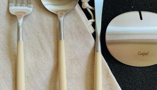 cutipol ディナーセットとデザートセットを購入!大きさ等を写真で比較