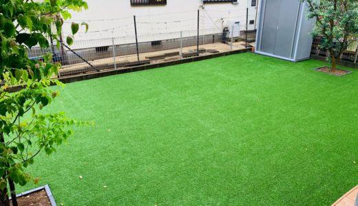 メリットデメリットは?天然芝から人工芝に張り替えたら最高だった話