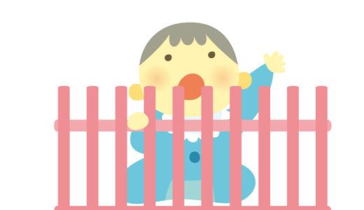 失敗しないポイントは?子供の移動の防止柵「ベビーゲート」の選び方