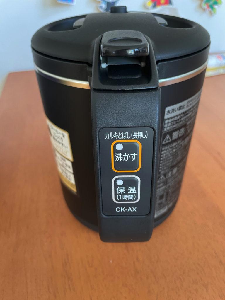 象印の電気ケトルCK-AX02の保温ボタン