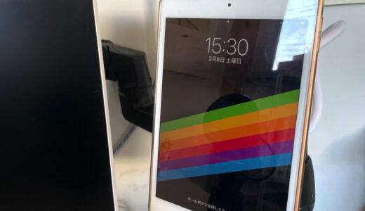 iPad miniのデスク用の最強スタンド!アーム型なら空中に自由自在に設置できる!【購入レビュー】