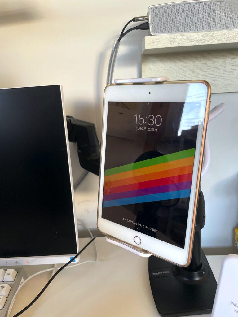 デスク用の最強のiPad miniスタンドを使ってiPadminiを設置