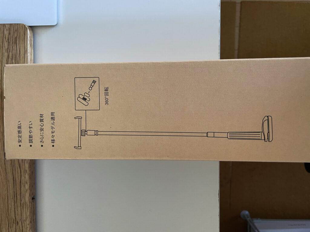デスク用の最強のiPad miniスタンドの外箱