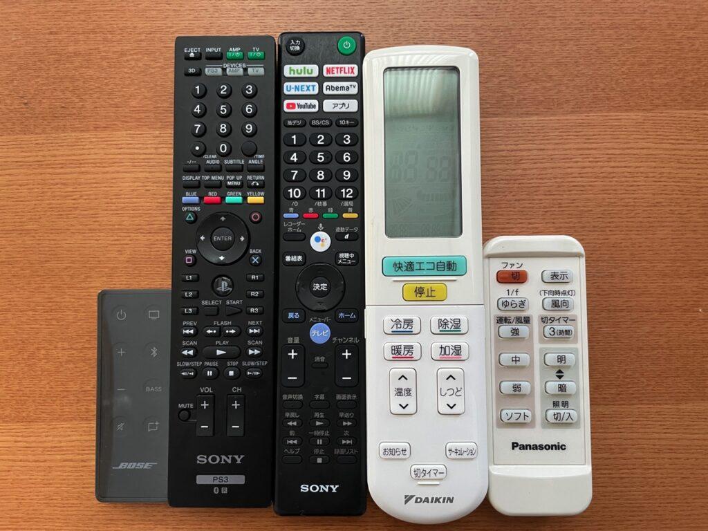 リモコンラックに入れるテレビやエアコンのリモコン